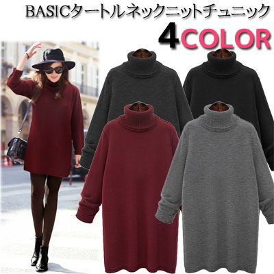 683c5d33e81 Turtleneck long sleeves short length knit tunic mini-length A-line knit  sweat shirt jersey-knit so cut-and-sew dress tops lady s fashion mail order  in the ...
