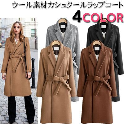 cheap Buy Authentic luxury fashion Tailored collar neck knee-length Cache-coeur coat long coat Chester coat  wrap coat trench coat wool coat same tendencies materials belt SET outer ...