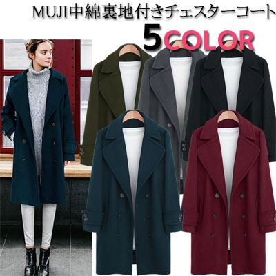 Fashion mail order lady s in MUJI Chester coat tailored coat ulster coat  double button coat long coat jacket outer fall and winter with the thick  material ... cd49729a141ba