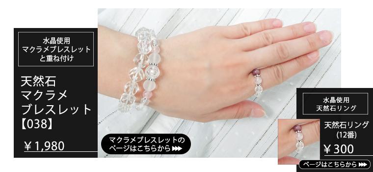 It Is Most Suitable For Bracelet 10mm Size S M L Nature Stone Beads Consecutive Grain Parts