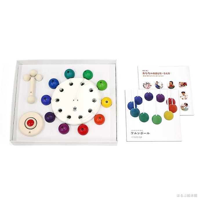 童具館 おめでとうギフトセット/木のおもちゃ・日本製・出産お祝い・赤ちゃん・プレゼント・ベッドメリー・ガラガラ・おしゃぶり