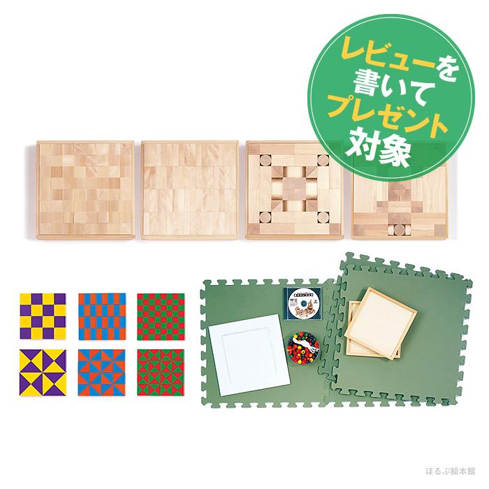 童具館 和久洋三·積木のいろは45(DVD付)/白木の積み木·日本製·誕生日お祝い·1歳から