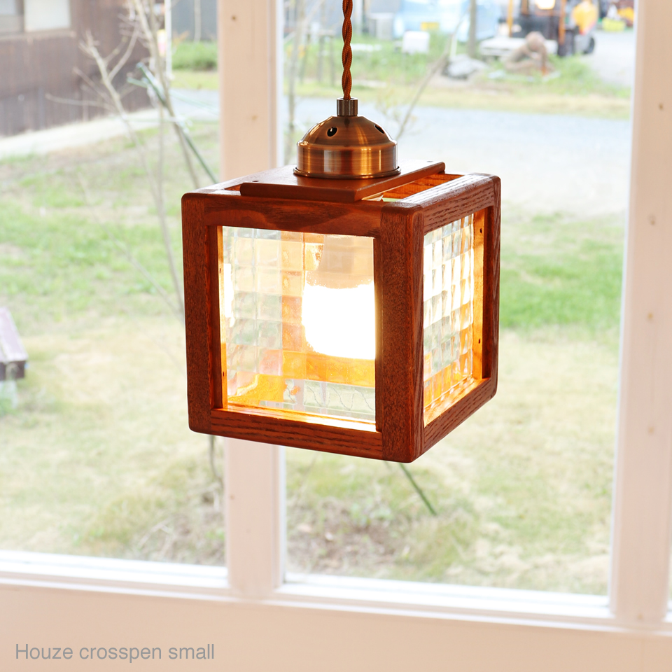 ペンダントライト 照明【Houzeクロスペンsmall】LED対応 天井照明 インテリア照明 照明器具 おしゃれ お洒落 かわいい 無垢材 3万円以上で送料無料|店舗照明・リノベーション照明・リフォーム照明