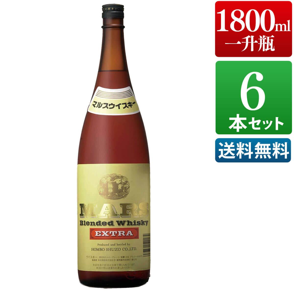 ウイスキー 6本セット マルスウイスキー エクストラ 37度 1800ml [ 本坊酒造 ウイスキー / 送料無料 ] 【本坊酒造 公式通販】