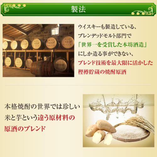 """水稻烧酒麦芽""""kuradashi 光远滗水器 ' 40 %720 毫升 «啤酒厂限量版»"""