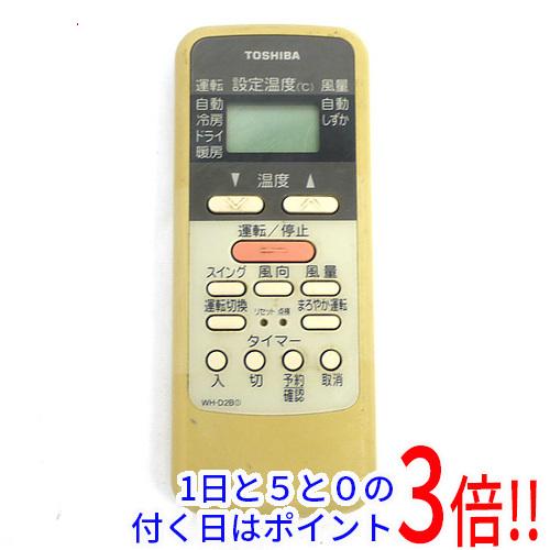 WH-D2B1 セール品 中古 TOSHIBA エアコンリモコン オンライン限定商品