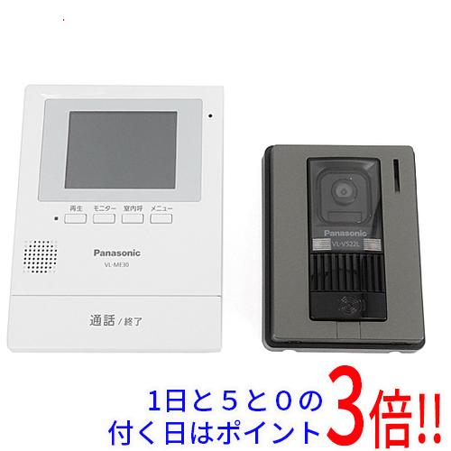 延長保証対象商品 まとめて購入はココ 新品訳あり 箱きず 日本全国 送料無料 お気に入 VL-SE30XL カラーテレビドアホン やぶれ Panasonic