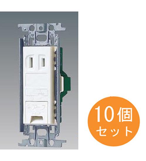 WTF13313WK Panasonic 埋込アースターミナル付コンセント ☆最安値に挑戦 日本未発売 10個セット