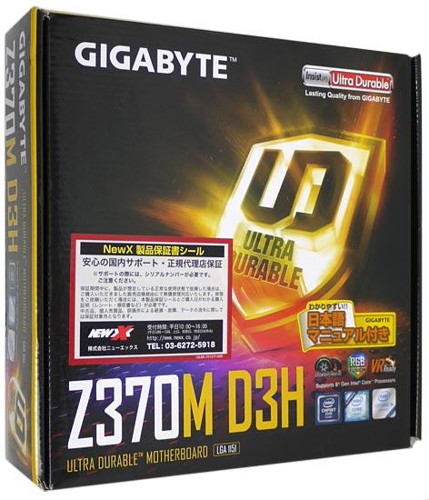 【中古】GIGABYTE MicroATXマザーボード Z370M D3H Rev.1.0