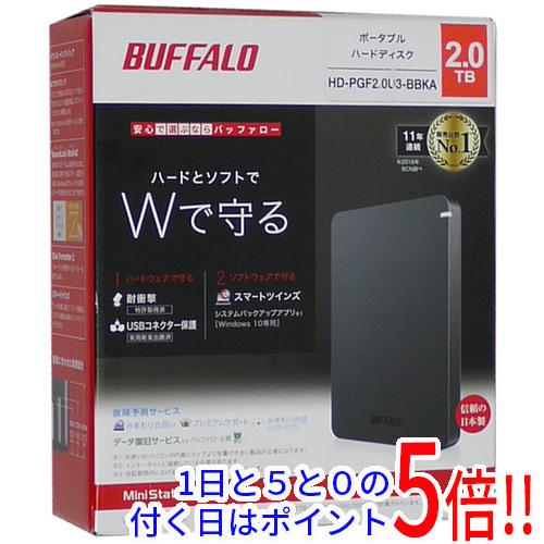 【キャッシュレスで5%還元】BUFFALO製PortableHD HD-PGF2.0U3-BBKA 2TB