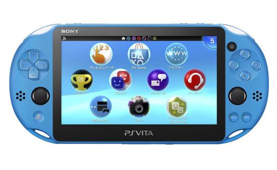 PSVita Wi-Fiモデル アクア・ブルー PCH-2000 ZA23