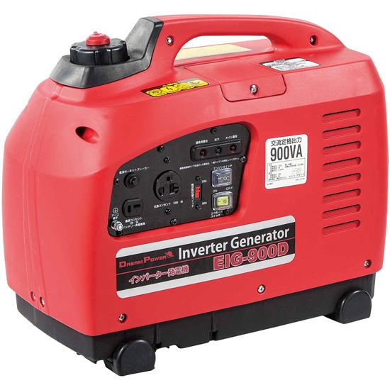 ナカトミ インバーター発電機 ドリームパワー EIG-900D
