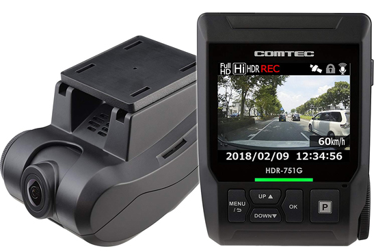コムテック 駐車監視機能搭載ドライブレコーダー HDR-751GP