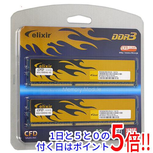 There is CFD ELIXIR W3U1600HQ-4G DDR3 PC3-12800 4GBx2 枚組元箱