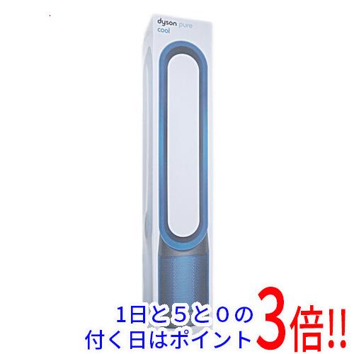 延長保証対象商品 まとめて購入はココ!! 【キャッシュレスで5%還元】【新品訳あり(箱きず・やぶれ)】 ダイソン 空気清浄機能付ファン Pure Cool TP00IB アイアン/サテンブルー