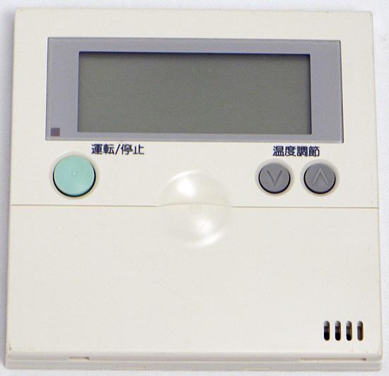 【エントリーでポイント10倍!12/1 10:00~1/1 9:59まで!!】【中古】HITACHI 業務用エアコンリモコン PC-P1H