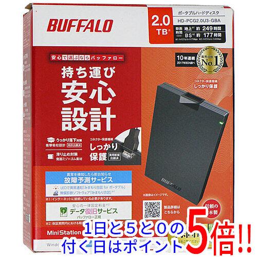 BUFFALO製PortableHD HD-PCG2.0U3-GBA 2.0TB