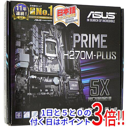 【中古】ASUS製 MicroATXマザーボード PRIME H270M-PLUS LGA1151 元箱あり