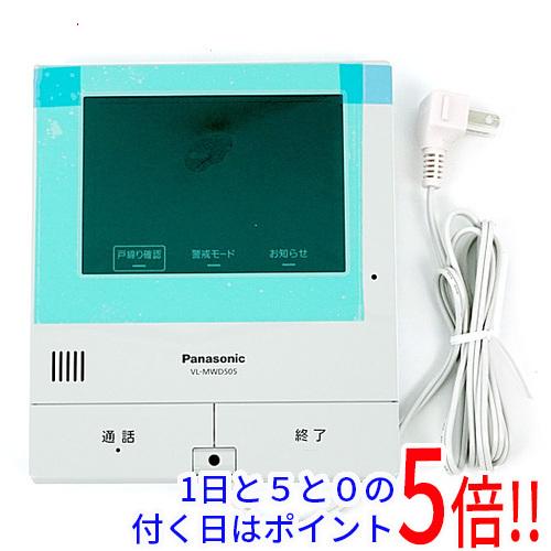 【キャッシュレスで5%還元】【中古】Panasonic テレビドアホン 親機 VL-MWD505 本体のみ 未使用