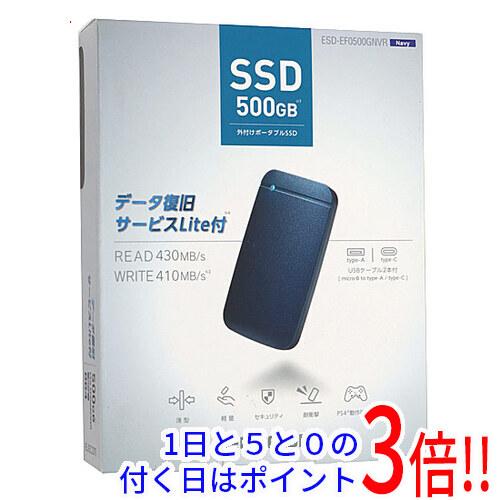 ELECOM 外付けポータブルSSD ESD-EF0500GNVR ネイビー 500GB