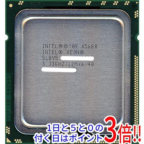 【エントリーでポイント10倍!12/1 10:00~1/1 9:59まで!!】【中古】Intel Xeon X5680 3.33GHz 130W LGA1366 SLBV5