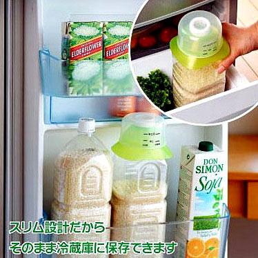ペットボトルを 米びつ として使うための道具 米びつろうと 予約 送料無料