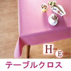 無地テーブルクロス(ビニール+布)☆業務用反売り☆ピンク SMA101【約130cm巾×約20m】