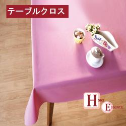 無地テーブルクロス(ビニール+布)切売りピンク SMA101【約130cm巾×約210cm長】