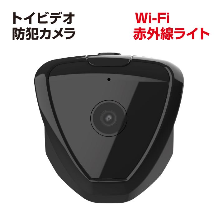 超小型カメラ 防犯カメラ ベビーモニター 赤外線 ペットカメラ トイカメラ スパイカメラ 超軽量 20g WIFI AP スマホ 接続 1080p リモート監視 ワイヤレス 録画 ナイトビジョン 動体検知 マグネット スタンド マウンド SL035