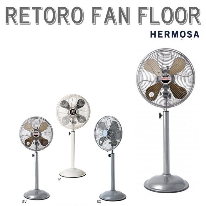 ハモサ レトロファン フロア2018年モデル  扇風機 デザイン扇風機 RETORO FAN TABLE RF-021 【送風機 サーキュレーター 省エネ】【送料無料・代引き無料】