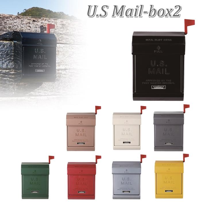 U.S. Mail box2 (ユーエスメールボックス2 USメールボックス2) TK-2078 ARTWORKSTUDIO (アートワークスタジオ) 郵便ポスト 壁付け 壁掛け / 北欧風 北欧デザイン アメリカン【送料無料】