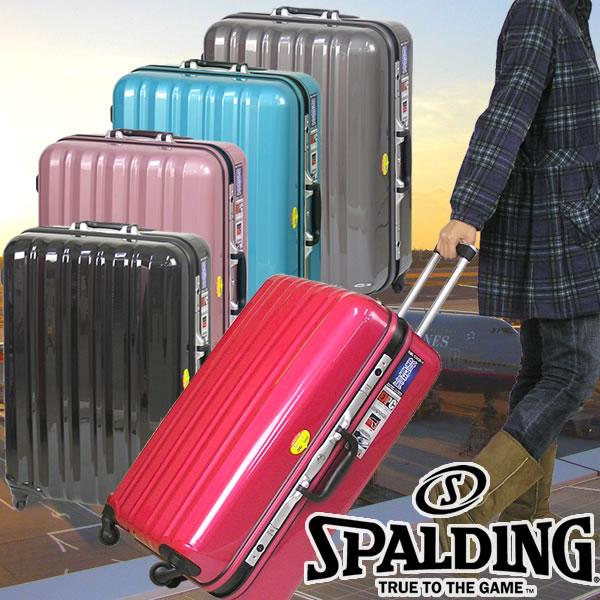 超轻量5.7kg的SPALDING旅行箱71cm大型新技术新材料满载