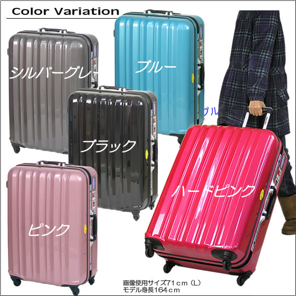 SPALDING ultralight 5.7 kg suitcase 71 cm large new technology new material wealth