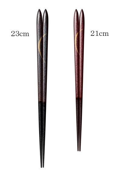 一双 飛燕23cm 21cm