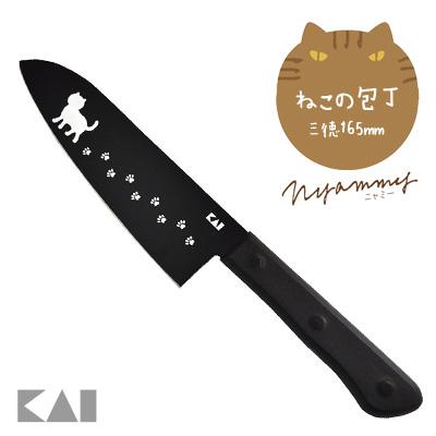 キッチングッズ 調理 包丁 超激安 便利 現品 ステンレス 機能的 切る ねこ ねこの包丁 猫ねこと一緒に楽しくお料理 三徳165mm かわいくて便利なキッチンシリーズ AB-5801 Nyammy 貝印