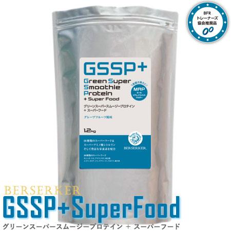 バーサーカー GSSP+SuperFood グリーンスーパースムージー プロテイン+スーパーフード GSSP+SuperFood【スムージー】【ダイエット】【置き換え】【プロテイン】, hana online-shop:16a921d0 --- officewill.xsrv.jp