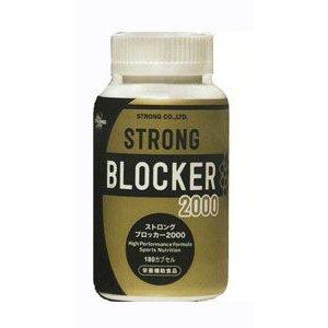 ストロング ブロッカー 2000 カロリーブロック!!
