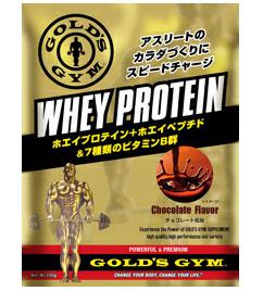 ゴールドジム ホエイプロテイン チョコレート風味1500g
