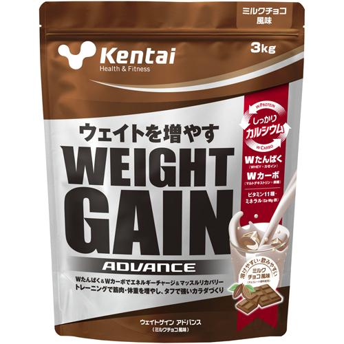 健康体力研究所 kentai ケンタイ ウェイトゲインアドバンス 3kg ミルクチョコ