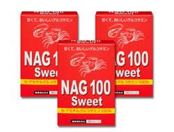 【送料無料】NAG100スイート(3箱セット)【あす楽対応】