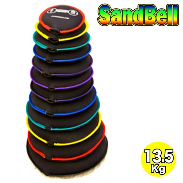 サンドベル 13.5kg 黄 やわらかい素材のダンベル 体幹 握力 広背筋 肩 上腕二頭筋 上腕三頭筋