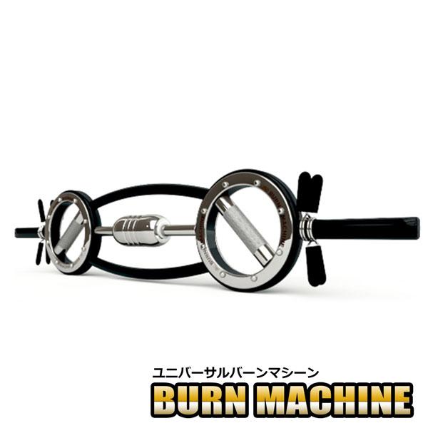 ユニバーサルバーンマシーン 筋トレ器具 上半身トレーニング エクササイズ 脂肪燃焼