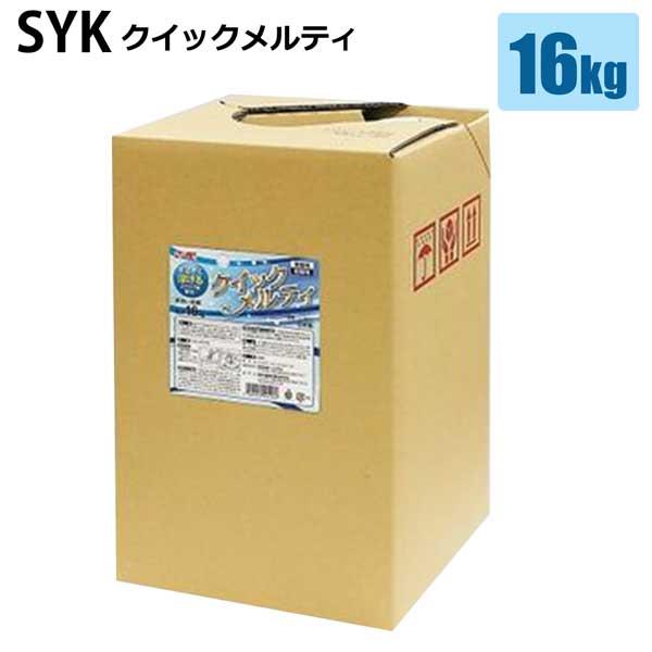 鈴木油脂工業 SYK クイックメルティ S-2803 16kg バッグインボックス 手洗い洗剤 業務用 大容量