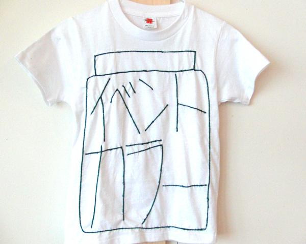 予約販売 世界で1枚だけのTシャツ 出荷 衣里衣里Tシャツerieri-Tshirt-001 ジュニアサイズ 一点もの