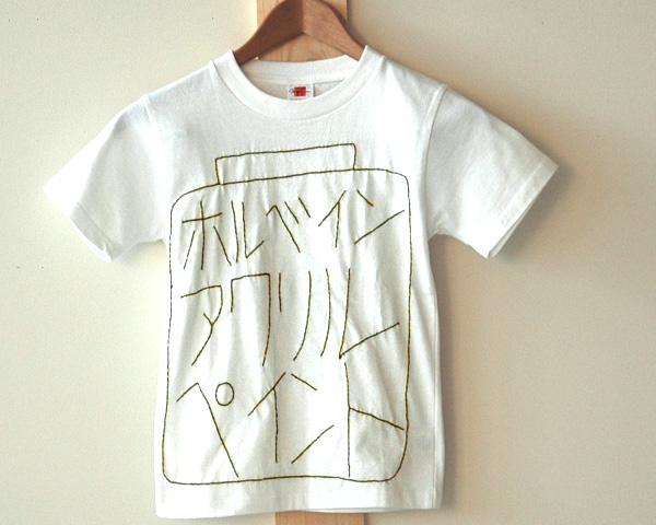 世界で1枚だけのTシャツ 新作多数 衣里衣里Tシャツerieri-Tshirt-003 ●手数料無料!! 一点もの ジュニアサイズ