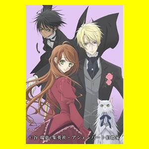 伯爵と妖精 全6巻 [DVD]
