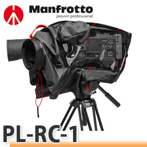 (メーカー直送)(代引不可) マンフロット MB PL-RC-1 Pro-light PL RC-1レインカバー (ラッピング不可)