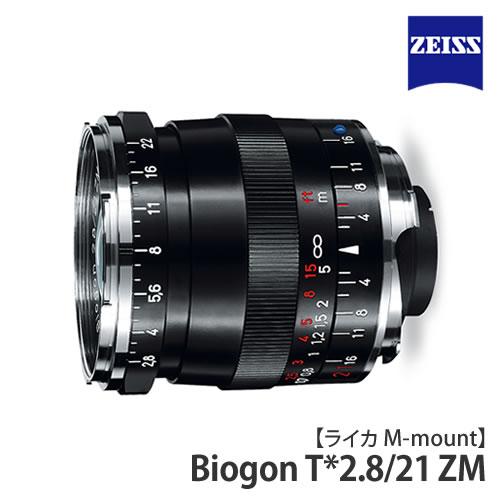 カールツァイス 交換レンズ Biogon T*2.8/21 ZM(BK)