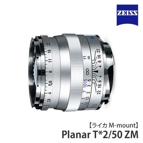 カールツァイス 交換レンズ Planar T*2/50 ZM(SV)