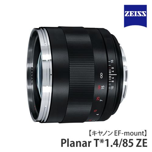 カールツァイス 交換レンズ Planar T*1.4/85 ZE